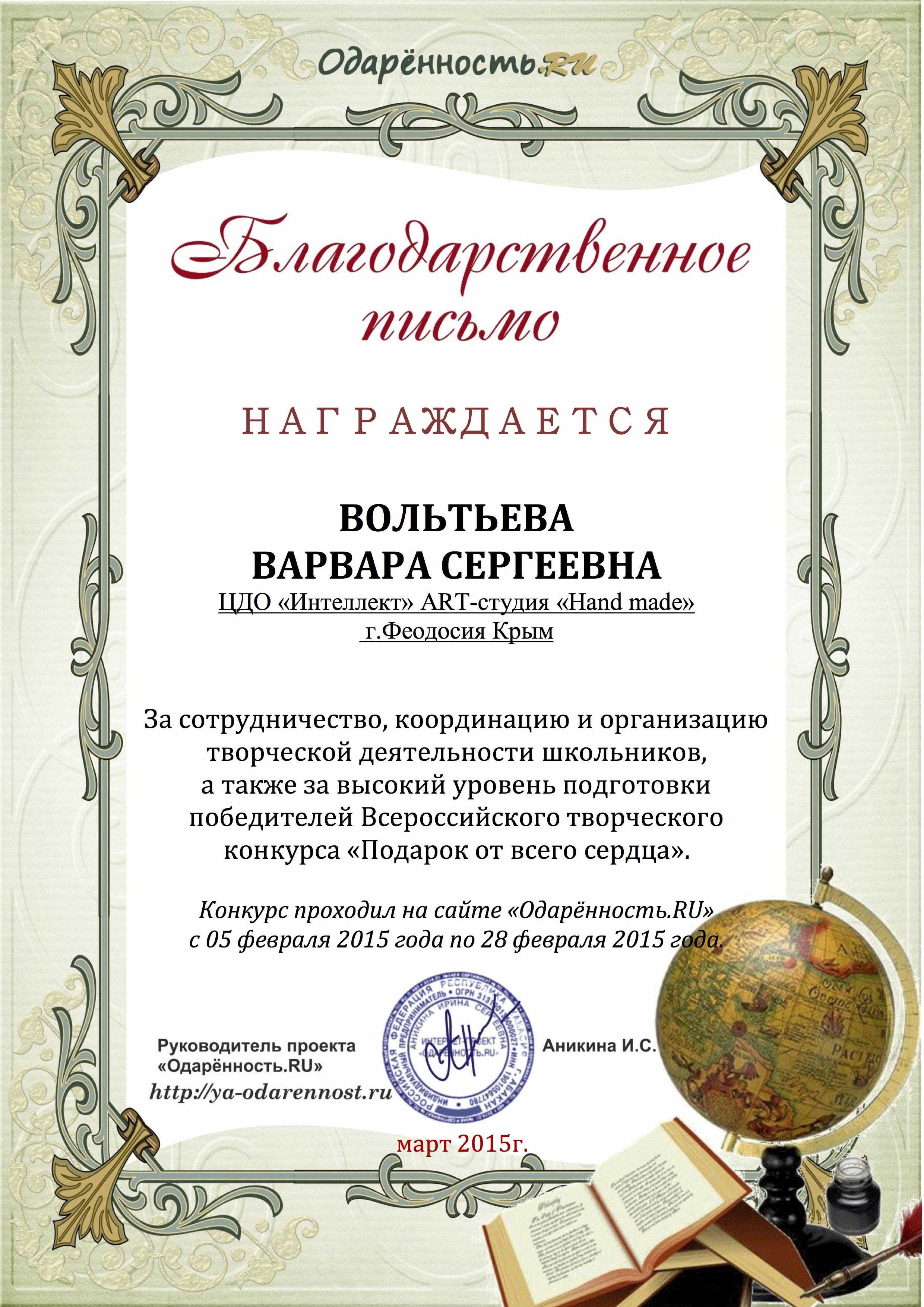 Музыкальная открытка С ДНЕМ РОЖДЕНИЯ!. Обсуждение 5